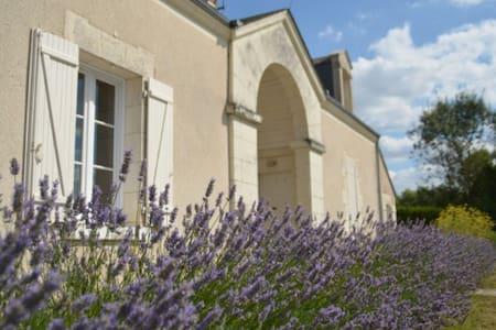 Gîte de l'Ecluse - Saint-Aignan - Hus