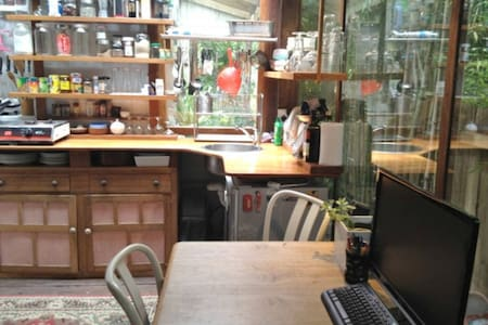 Tranquil Private Self Contained Artist's Retreat - Bondi Junction - Wohnung