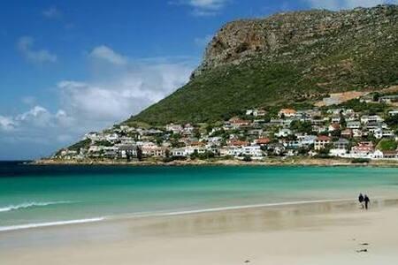 Trendy garden flat! - Cape Town