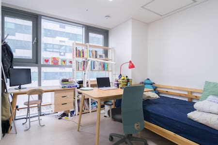 Seoul National University Studio/eXchange Students - Gwanak-gu, Seoul - Pis