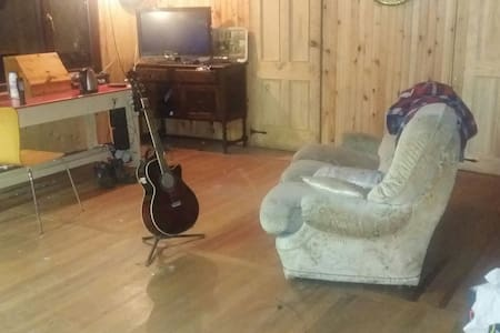 Log cabin, self catering , - thurles
