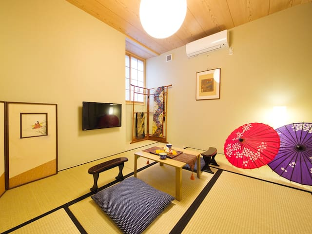 5 minutes on foot from JR Uji station ★ perfect for Kyoto sightseeing ♪ with delicious breakfast