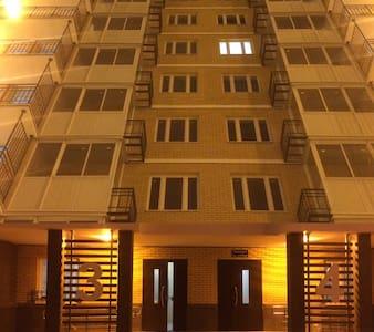 Уютная квартира на сутки - Люберцы - Apartamento