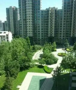 Seasons Park - Beijing - Apartment