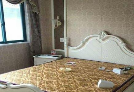安阳美景房 - Wenzhou - Apartment