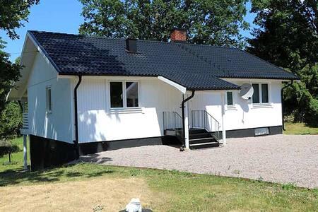 Newly Renovated Cozy Home near Ikea