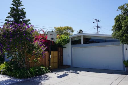 Cozy private  1 bed, 1 bath suite in San Mateo - San Mateo - House
