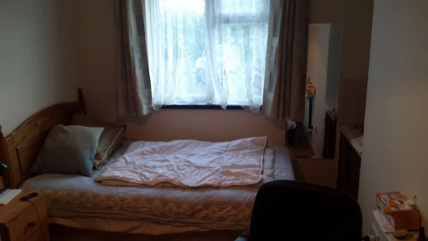Double bedroom in Dublin 9 flat - Free bike rental - Dublin
