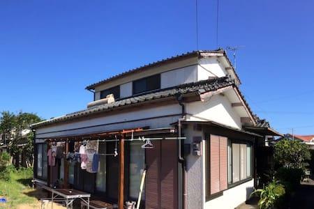 Une chambre à 15 minutes d'Aoshima - Miyazaki-shi