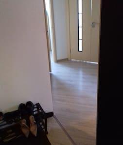 Уютная комната в 2х комн в 5 мин от центра города - Apartment