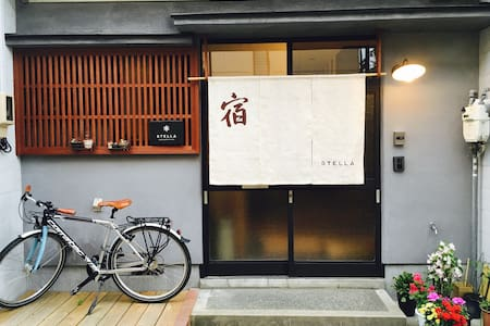 Double Room , New Open in HIgashichayagai - House