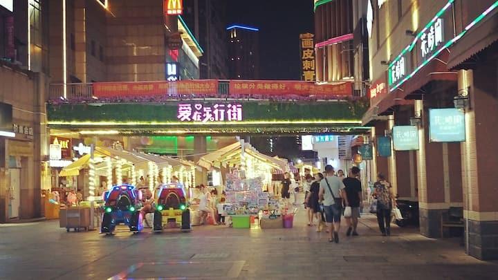 宜昌步行街公寓