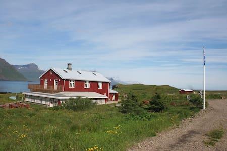 Skálanes Mountain Lodge, room #4 - Seyðisfjörður - Cabaña