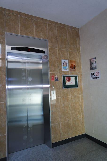 2. 건물엘리베이터