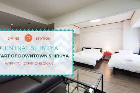 徒歩7分 渋谷を満喫!ポケットWi-fi付き - Shibuya-ku