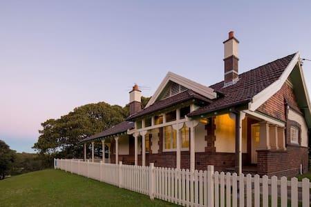 The Rangers' Residence - Centennial Park - House