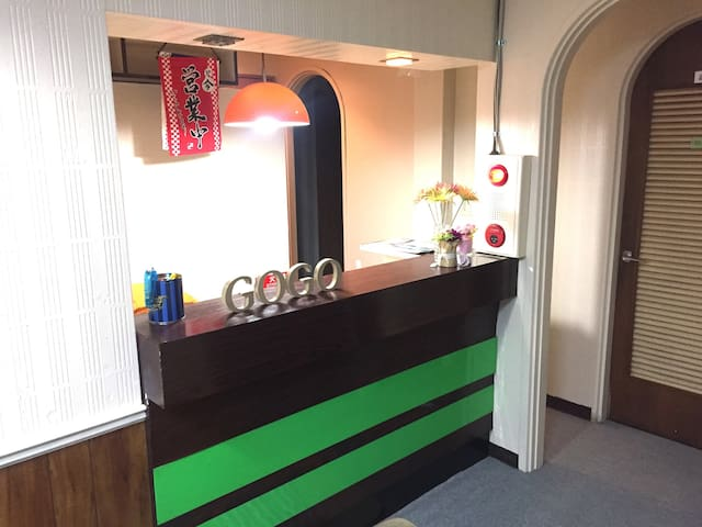 Let's play with a family Guest house share room 2 - Itabashi-ku - Hostel