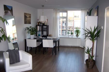 Comfortable app for 4+ persons - Amsterdam - Appartement