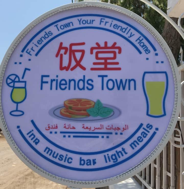 FRIENDS TOWN