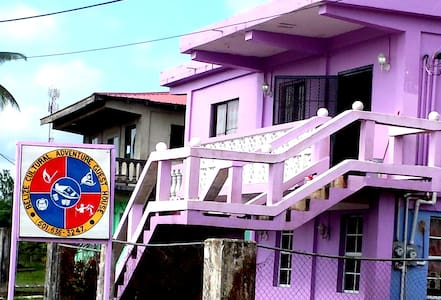 Belize Cultural Adventure GuestHouse -  Candy Room - Camalote