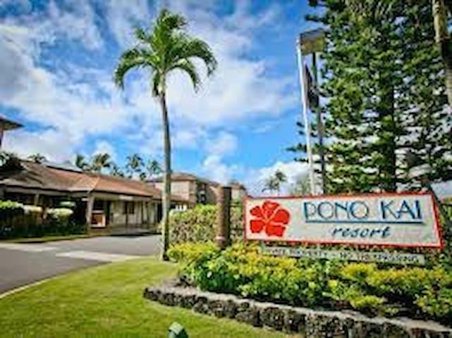Pono Kai Resort- 1 bdrm