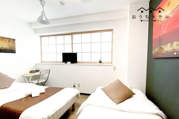 C21 Cozy twin room! Access to Peace Park, Miyajima