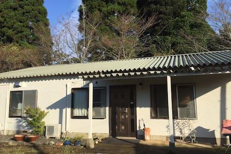 100m²超 BBQ可 near to NARITA  空港便利 - Chiba - House
