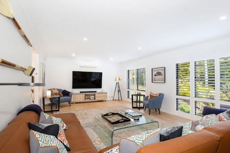 The Pines - Pet Friendly - 8 Min Walk to Beach