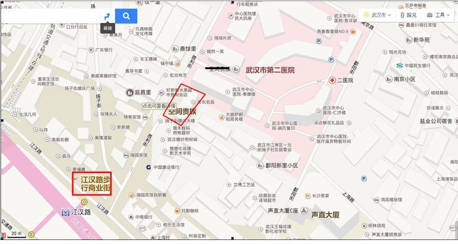 老租界·黄鹤楼·江滩·江汉路步行街·地铁站 ·C