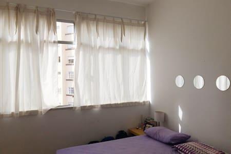 Comfy and sunny bedroom / Quarto iluminado - Appartamento