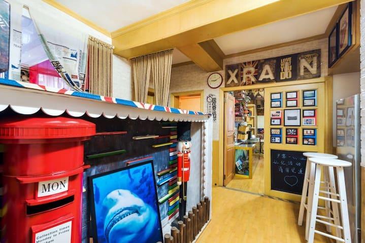 定淮门南艺旁近省妇幼两居一厅英伦主题套房
