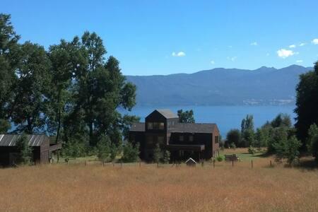 Pleno Campo cielo y lago