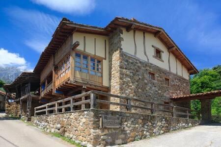 Casa Rural en el Parque Nacional Picos de Europa - Argüébanes - 公寓