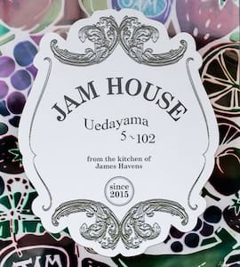 JAM House  2Bed private room - 名古屋市 - Huis
