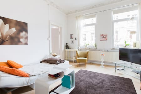 Citynahes Zimmer in ruhiger Lage - Hannover