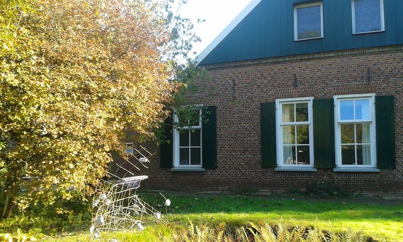 Je eigen appartement en tuin in oude boerderij - Winterswijk Brinkheurne - Apartament