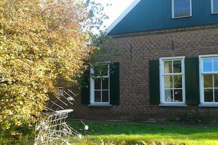 Je eigen appartement en tuin in oude boerderij - Winterswijk Brinkheurne - Lakás