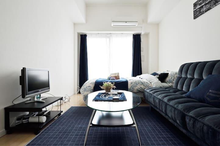 Clean Cozy Room/ Dotonbori area/ Free wifi - Chūō-ku, Ōsaka-shi - Apartment