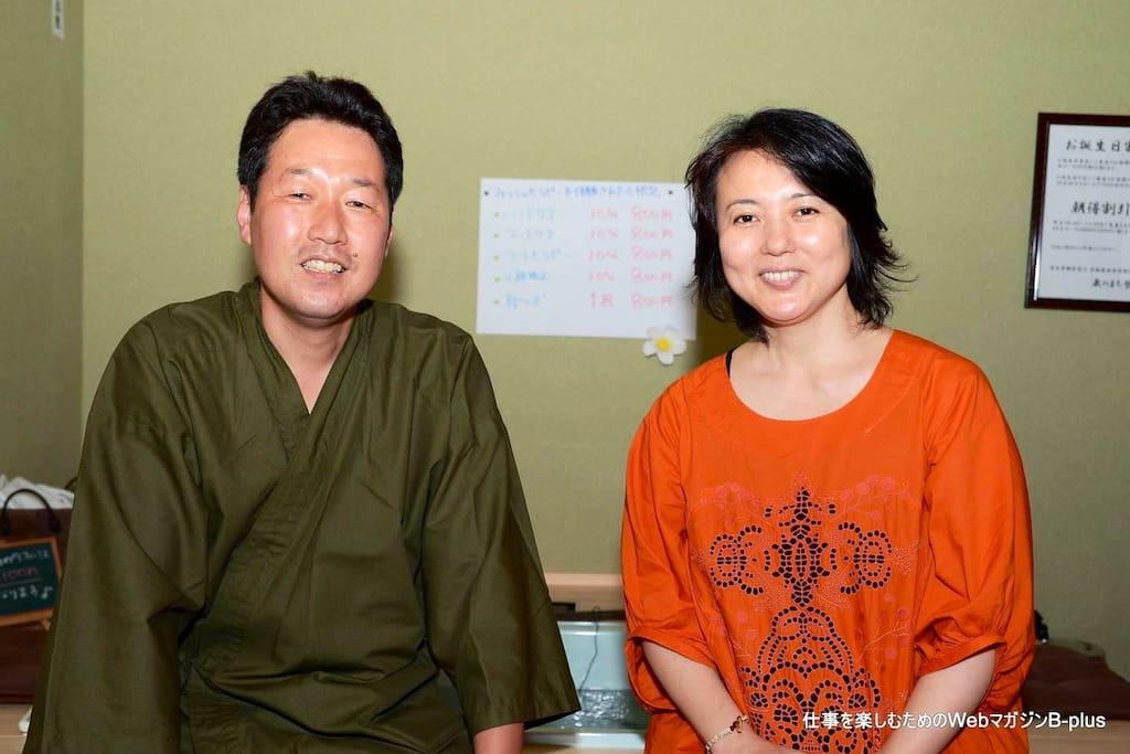 だいぶ前の事ですが、杉田かおるさんがフィッシュセラピーに興味をもって来てくれました。