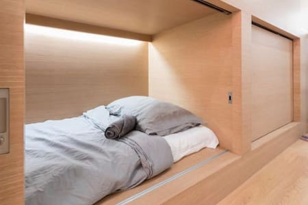 [Capsule Hotel#1] The Stay Simple, Central Gangnam