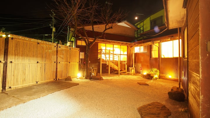 2 separate houses★Garden/Hakone 3min walk from Sta