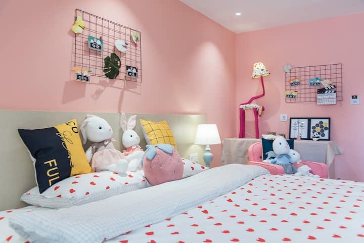 『粉色派对』近广西大学,工业学院,秀隆商业街