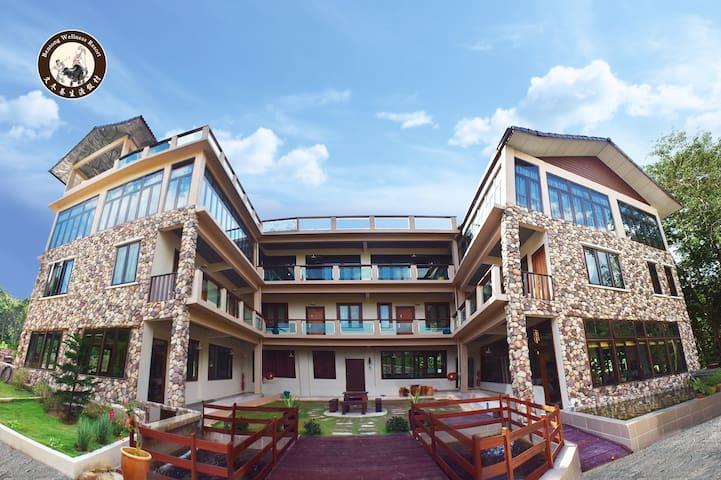 Bentong Wellness Homestay