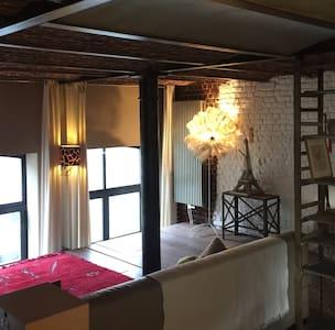Prachtige loft in chocolade fabriek - Schaarbeek - Apartment