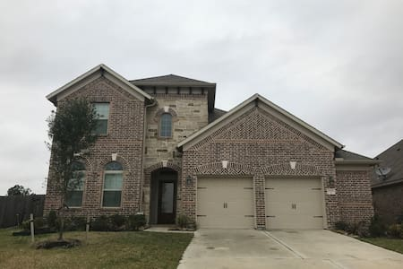 Superbowl House 2017 - Tomball