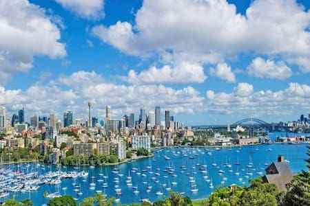 Luxury apartment with stunning harbour views! - Darling Point