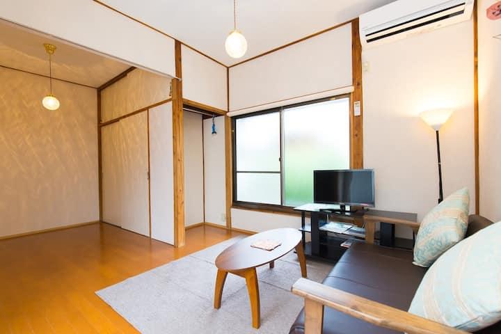 綺麗な海まで徒歩5分/日本雰囲気満載な一戸建て丸ごと貸切/駅近い/5人可/ネット完備