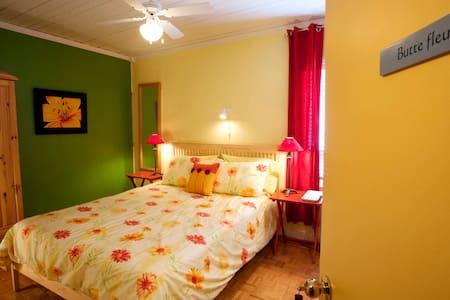 Chambre d'hôtes (lits queen) - Les Îles-de-la-Madeleine - Guesthouse