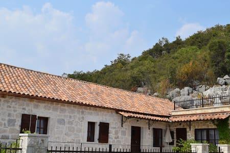Stone Villa Oblun