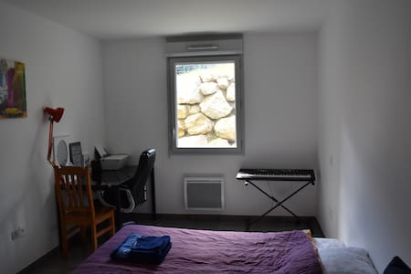 Private Bedroom 1 minute away from the underground - Toulouse - Wohnung